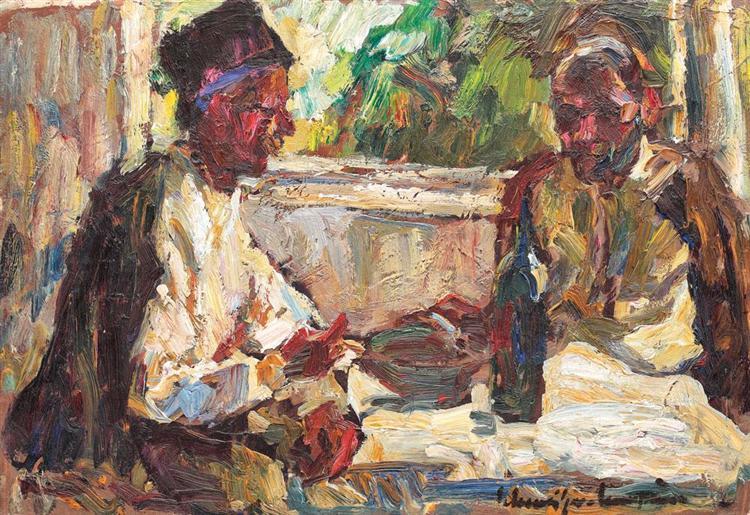 Drinking, 1935 - Рудольф Швейцер-Кумпана
