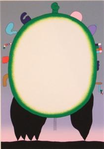 Round Green - Sadamasa Motonaga