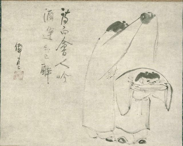 Drenching - Sengai