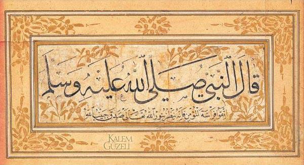 Kıta - Hadis-i Şerîf - Şeyh Hamdullah
