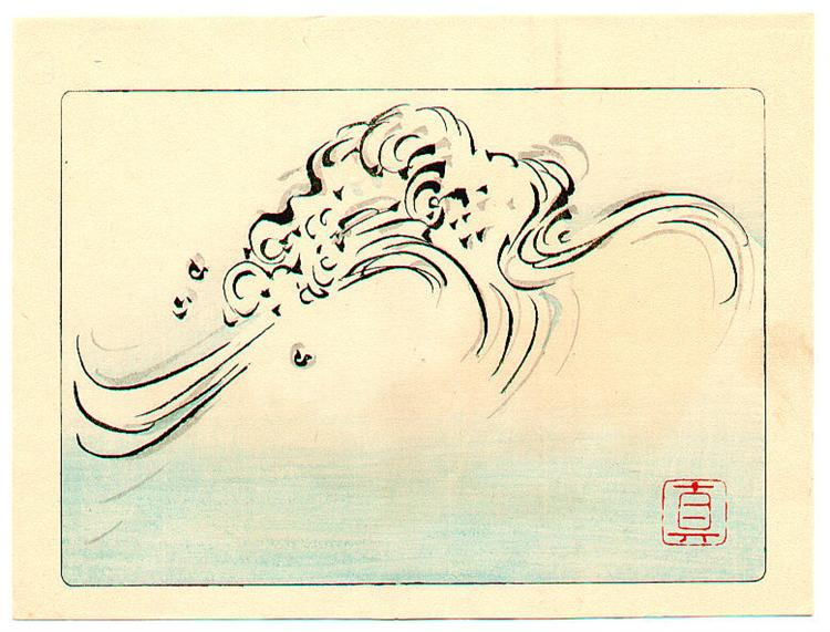 Wild Waves - Hana Kurabe, 1878 - Shibata Zeshin