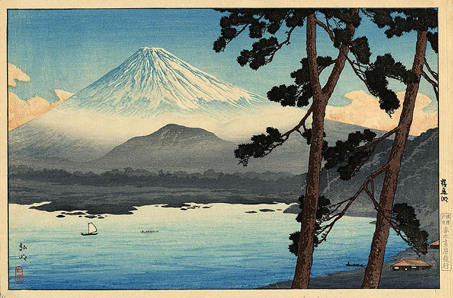 Fuji from Lake Shojin, 1929 - Shotei Takahashi