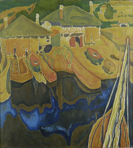 Arsenal Mount Athos, 1935 - Spyros Papaloukas