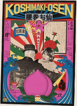 Koshimaki-Osen, 1966 - Tadanori Yokoo