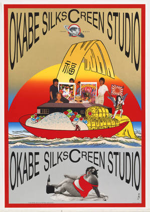 Okabe Silkscreen Studio - Tadanori Yokoo