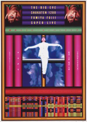 The Big Eve. Shukuten 1200. Fumiya Fujii Super Livel, 1994 - Tadanori Yokoo