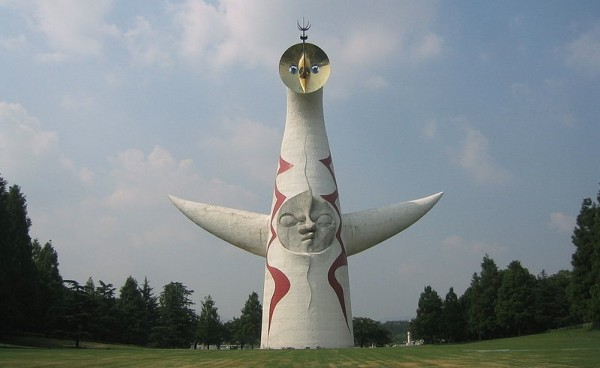 Tower of the Sun, 1968 - 1970 - Taro Okamoto