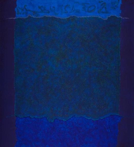 Infinity Fields, Lefkada Series, 1980 - Theodoros Stamos
