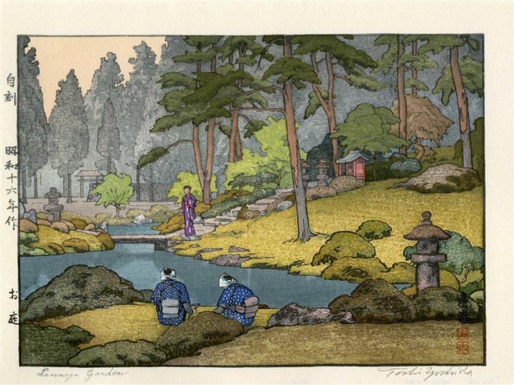 Linnoji Garden, 1941 - Toshi Yoshida