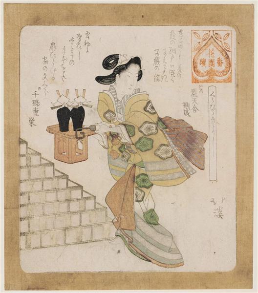 A Good Time to Open the Storehouse (Kurabiki yoshi), from the series Series for the Hanazono Group (Hanazono bantsuzuki), 1824 - Hokkei