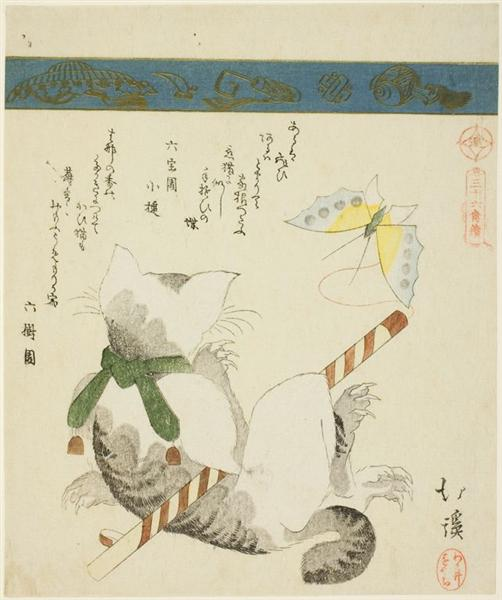 Cat Playing with a Toy Butterfly, 1828 - Toyota Hokkei