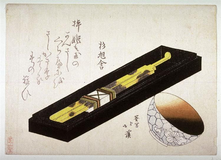 Tortoise Shell Hairpin and Porcelain Cup with a Coating of Lip Rouge, 1820 - Toyota Hokkei