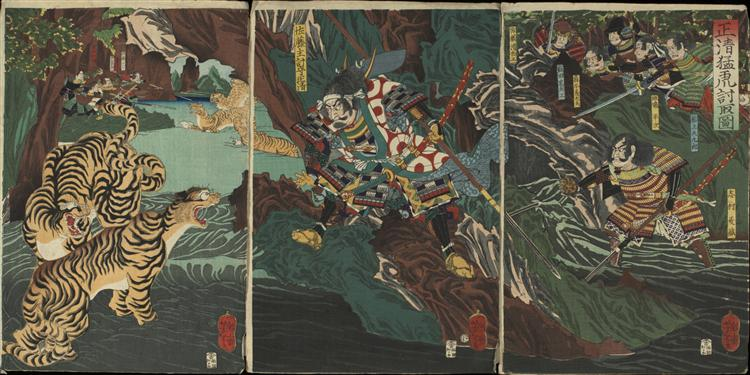 Kato Kiyomasa hunting tigers in Korea during the Imjim war - Tsukioka Yoshitoshi