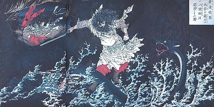 Nihon ryakushi - 月岡芳年