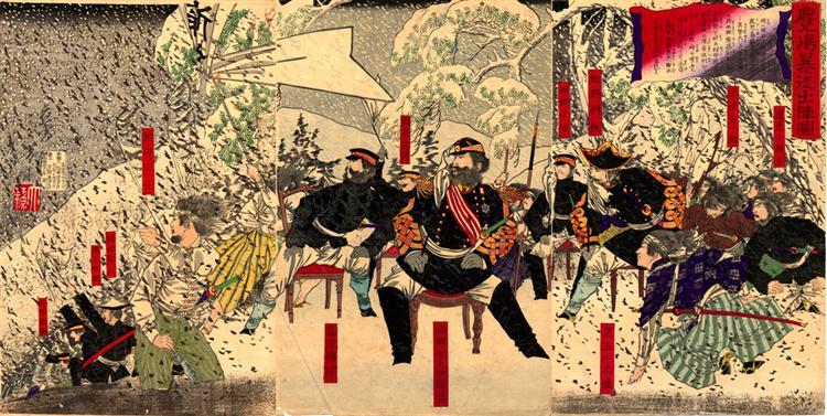 Південно-західна війна, 1879 - Цукуока Йосітосі