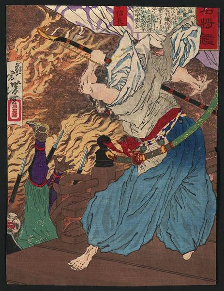 Oda Nobunaga fighting with another warrior whom he knocks off a building into a raging inferno, 1880 - Tsukioka Yoshitoshi