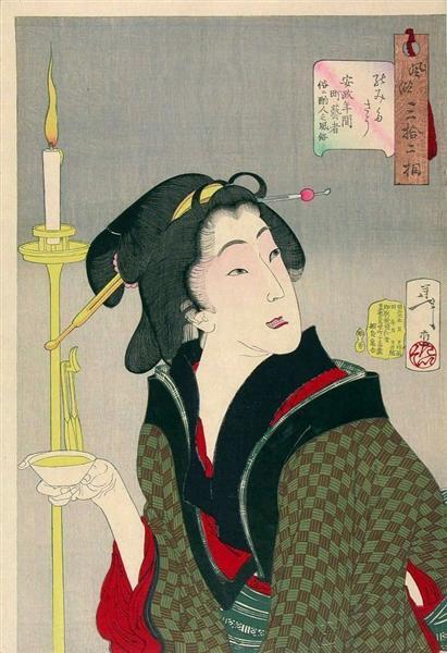 Looking thirsty - The Appearance of a Town Geisha, a Bargirl in the Ansei Era - Tsukioka Yoshitoshi