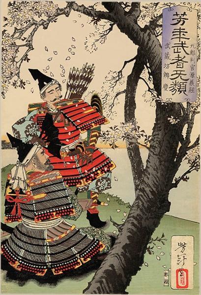 Yoshitsune with benkei - Yoshitoshi