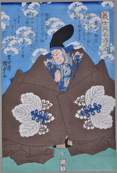 The famous Kabuki actor Takeda Harunobu (Takeda Shingen). From the series Gishi Eimei-den no Uchi - Utagawa Kunisada II
