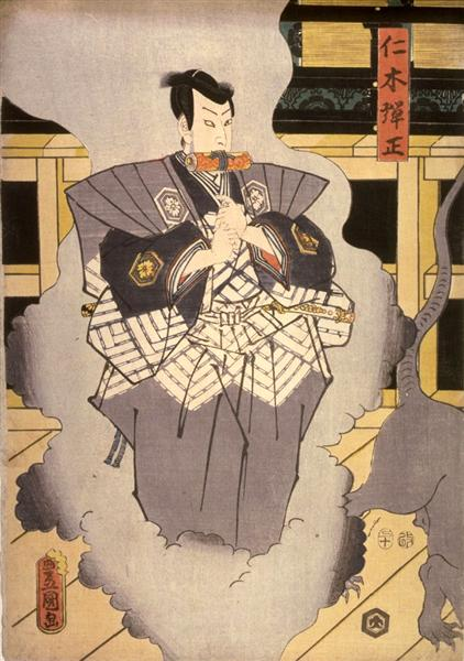 Actor as Nikki Danjo - Utagawa Kunisada