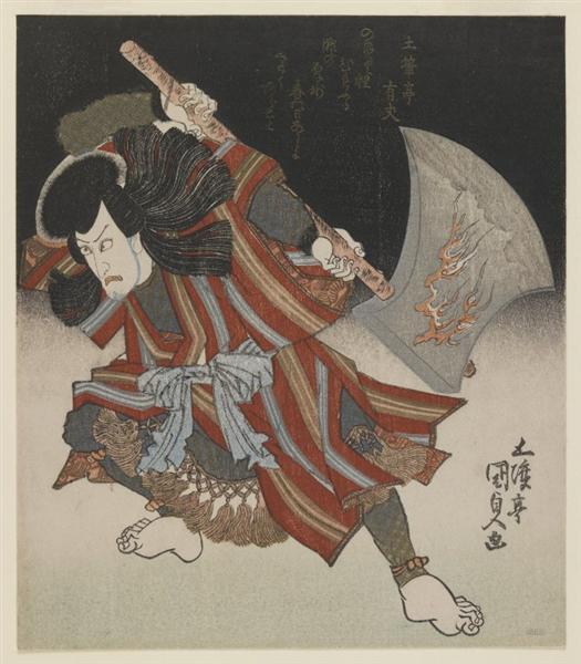 Ichikawa Danjûrô as Unno Kotarô Yukiuji (Disguised as Yamagatsu Buô) from a Kamoise at the Ichmuraza Theatre, c.1828 - Utagawa Kunisada