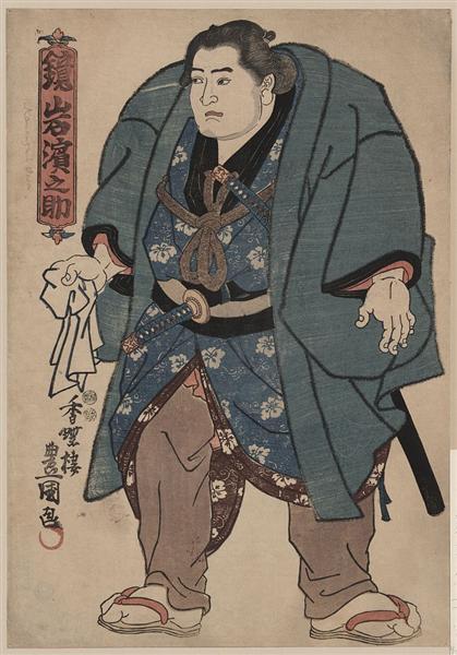 Kagamiiwa Hamanosuke, sumo wrestler - Utagawa Kunisada