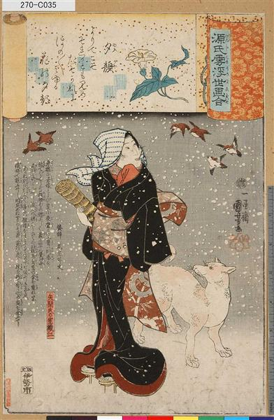 Bijin with a dog in the snow, 1845 - Утагава Куниёси