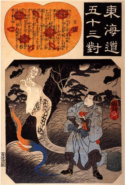 Nissaka Man receiving a child from a ghost - Utagawa Kuniyoshi