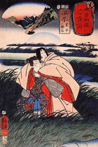 Suhara - Utagawa Kuniyoshi