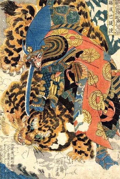 Suikoden Series - Utagawa Kuniyoshi