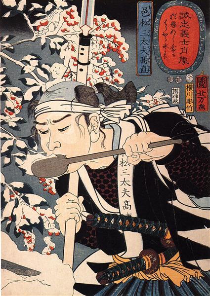 Yada Gorosaemon - Утагава Куниёси
