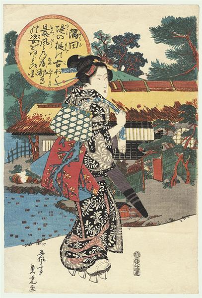 Belleza que da un paseo - Utagawa Sadatora