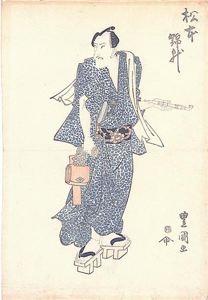 Matsumoto Kinsho (aka Matsumoto Koshiro V), c.1820 - Utagawa Toyokuni II.