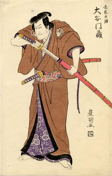 The actor Otani Monzo in the role of Igarashi Tenzen, c.1815 - Utagawa Toyokuni