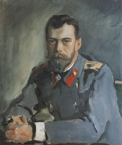 Портрет императора Николая II, 1900 - Валентин Серов