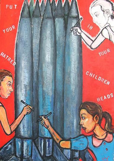 Put Your Hatred In Your Children's Heads, 2006 - Vasan Sitthiket