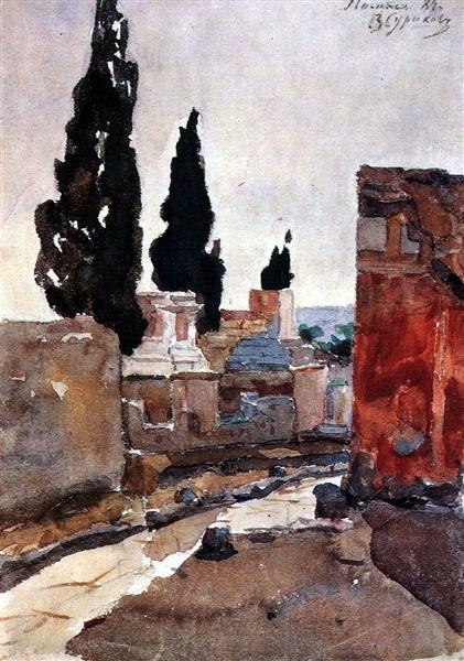 Pompey. Street., 1884 - Vasily Surikov