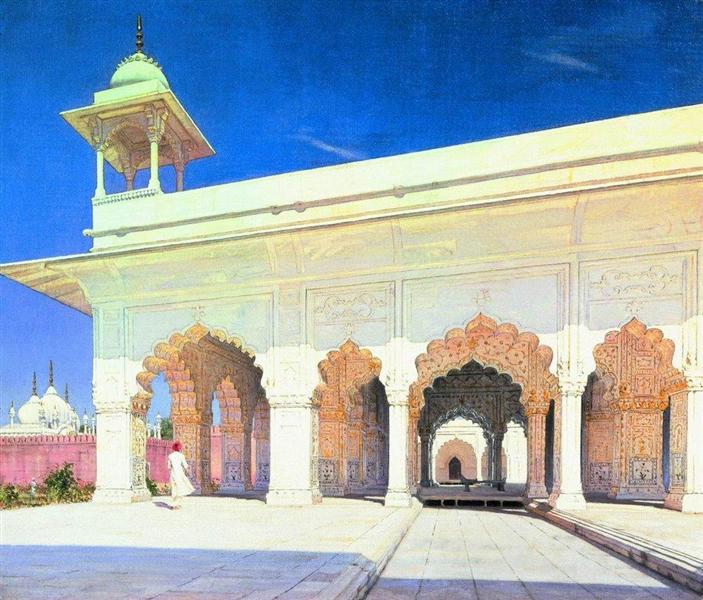 Throne Hall of the Great Mughal Shah Jahan and Aurang-Zeb in Delhi Fort, 1875 - Vasily Vereshchagin