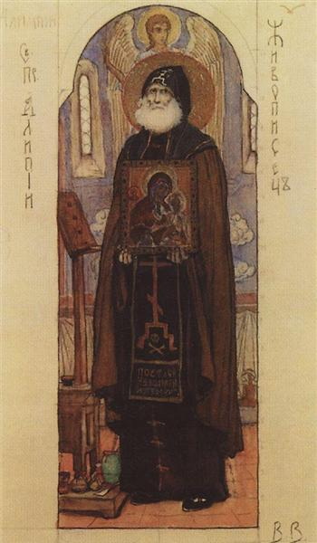 Saint Alipiy the Iconographer, 1885 - 1893 - Viktor Vasnetsov