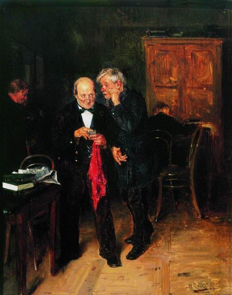 The secret, 1884 - Vladimir Makovsky
