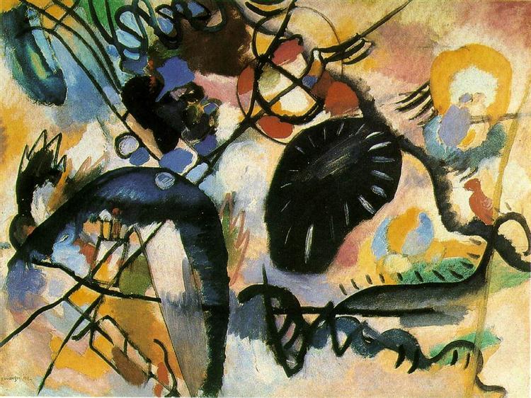 Black spot, 1912 - Wassily Kandinsky