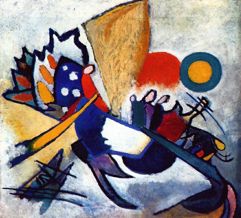 Improvisation 209 Wassily Kandinsky