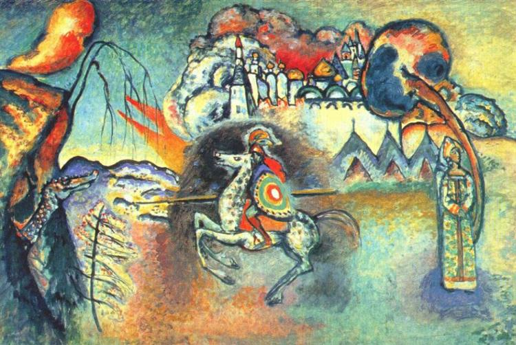 St. George and the dragon, c.1915 - Wassily Kandinsky