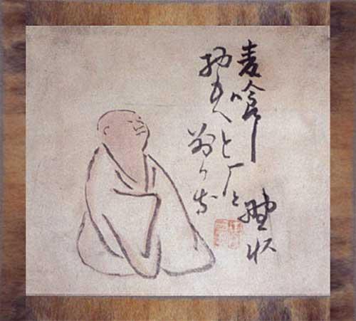 Haiku Poet and His Poem (?) - Yosa Buson