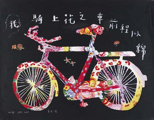 When I Drive a Flower Bicycle, I Will Have a Good Future, 2005 - Yu Youhan