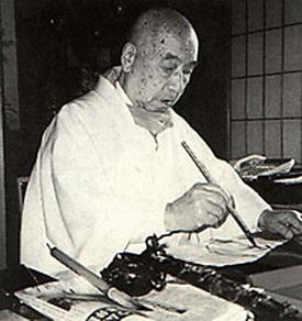 Kasumi Bunsho