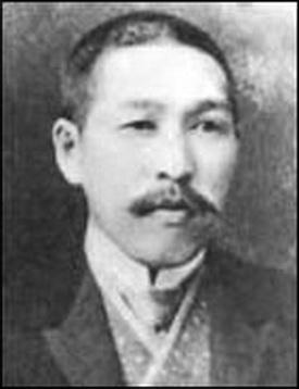 Goyo Hashiguchi