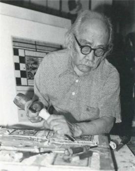 Unichi Hiratsuka